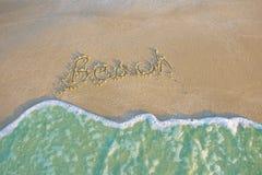 海海滩蓝色沙子太阳白天放松风景 免版税库存照片