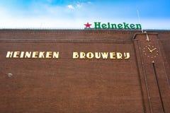 海涅肯啤酒厂总部在阿姆斯特丹 图库摄影