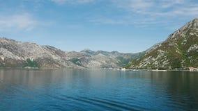 海湾的看法在黑山 影视素材