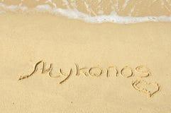 海滩最佳的europ mykonos安排 免版税图库摄影