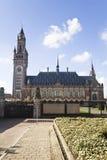 海牙荷兰宫殿和平 图库摄影