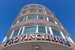 海牙,荷兰砖石门面省议院  免版税图库摄影