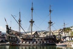 海王星galleon 免版税图库摄影