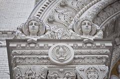 海科列夫大教堂的部分 免版税库存照片