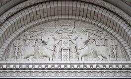 海科列夫大教堂的部分 库存照片