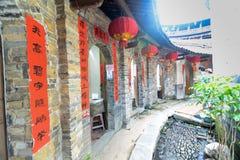 海达族Tulou繁体中文住房在中国的福建 库存图片