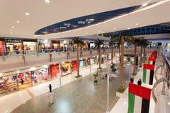 海滨广场购物中心的内部在阿布扎比 库存照片