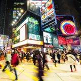 浸泡的中心夜视图在拥挤城市的 香港 免版税图库摄影