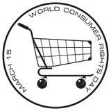 消费者保护法邮票 库存图片