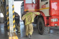 消防局 免版税图库摄影