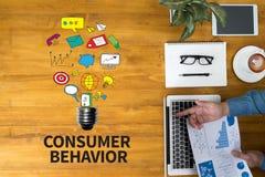 消费者行为 免版税库存照片