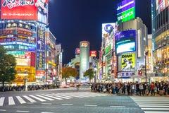 涩谷区的步行者行人穿越道在东京,日本 免版税库存照片