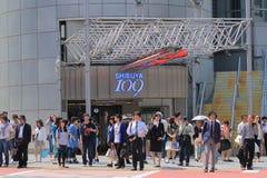 涩谷109东京 库存照片