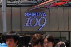 涩谷109东京 库存图片
