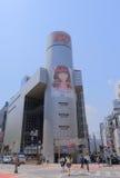 涩谷109东京 免版税库存照片