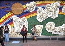 涩谷驻地场面,东京 免版税库存照片
