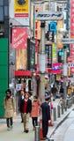 涩谷 免版税图库摄影