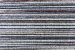 淡色口气地毯 免版税图库摄影