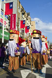 淡水厅,台湾,狂欢节队伍 库存照片