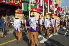 淡水厅,台湾,狂欢节队伍 免版税库存图片