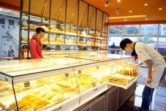 深圳瓷: 面包蛋糕界面 免版税库存照片