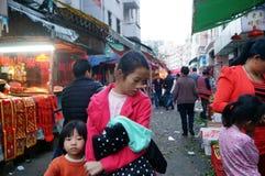 深圳西乡市场 库存图片