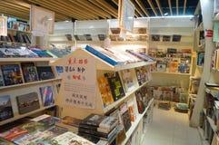 深圳,中国:书店 图库摄影