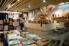 深圳,中国:书店 免版税库存照片