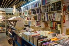 深圳,中国:书店 免版税库存图片