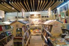 深圳,中国:书店 库存照片