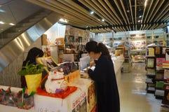 深圳,中国:书店 库存图片