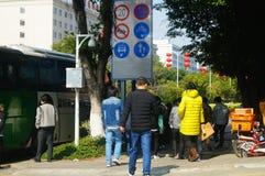 深圳,中国:健康和流行病预防驻地的门道入口,一个小组工作者为职业性做准备愈合 库存照片