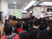 深圳,中国:充分购物RMB的超级市场60元,与银联钱包可能得到30元RMB折扣 免版税图库摄影