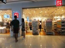 深圳,中国:在显示的物品在超级市场 免版税库存图片
