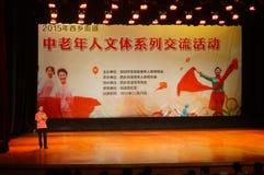 深圳,中国:在老人的文化和体育交流活动 库存照片