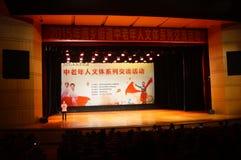 深圳,中国:在老人的文化和体育交流活动 免版税库存照片