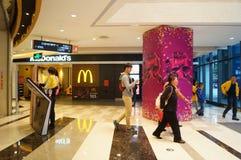 深圳,中国:天鸿队购物广场 图库摄影