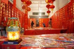 深圳,中国:新春佳节对联商店销售 免版税库存照片