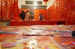 深圳,中国:新春佳节对联商店销售 免版税图库摄影