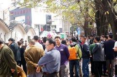 深圳,中国:胡闹表现 免版税库存照片