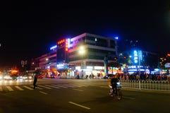 深圳,中国:街道夜风景 库存照片