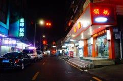 深圳,中国:街道夜风景 免版税图库摄影