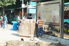 深圳,中国:边路建筑 图库摄影