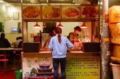 深圳,中国:食物失去作用为了人能吃 图库摄影