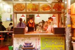 深圳,中国:食物失去作用为了人能吃 库存图片