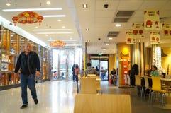深圳,中国:麦克唐纳餐馆 免版税图库摄影