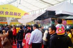 深圳,中国:购物节 免版税库存图片