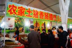 深圳,中国:购物节 免版税库存照片