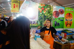 深圳,中国:购物节 库存图片