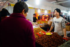 深圳,中国:购物节 图库摄影
